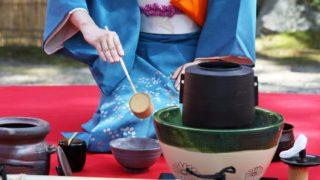 主要な茶道流派の一覧〜特徴と歴史〜